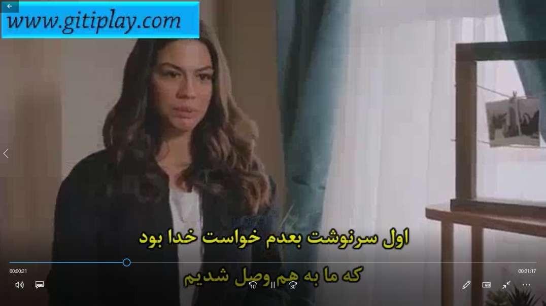 """سکانسی از قسمت  11 سریال """" خانه تو سرنوشت توست """" + زیرنویس فارسی"""
