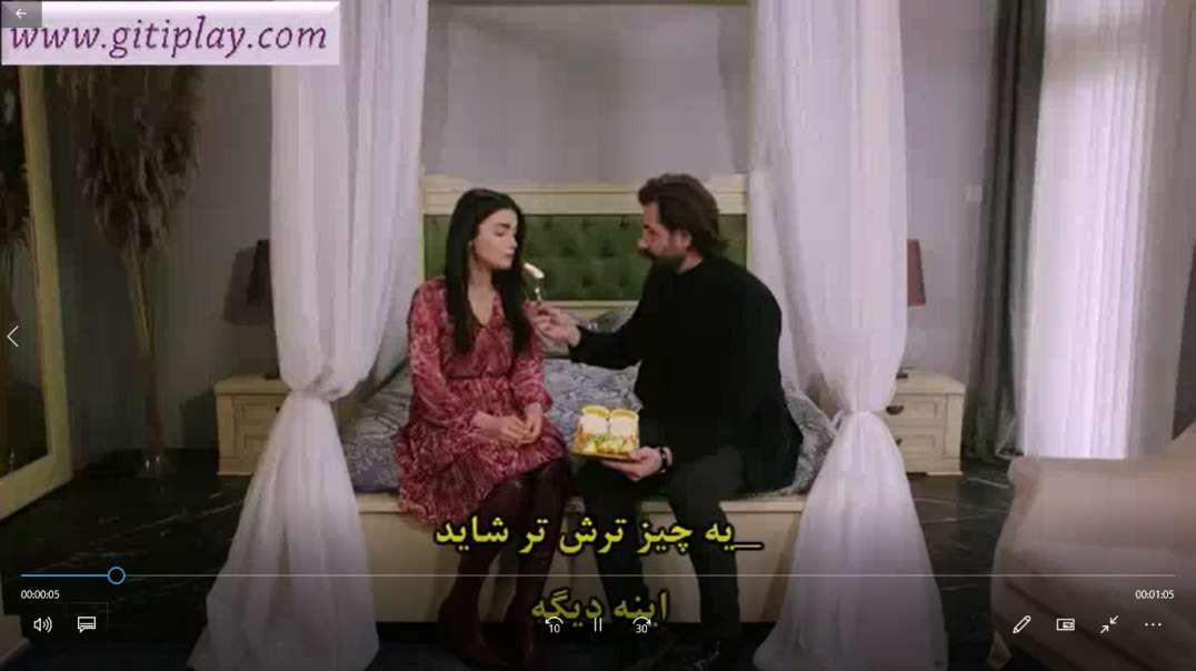 """تیزر قسمت 208 سریال """" ترکی """" قسم """" + زیرنویس فارسی"""