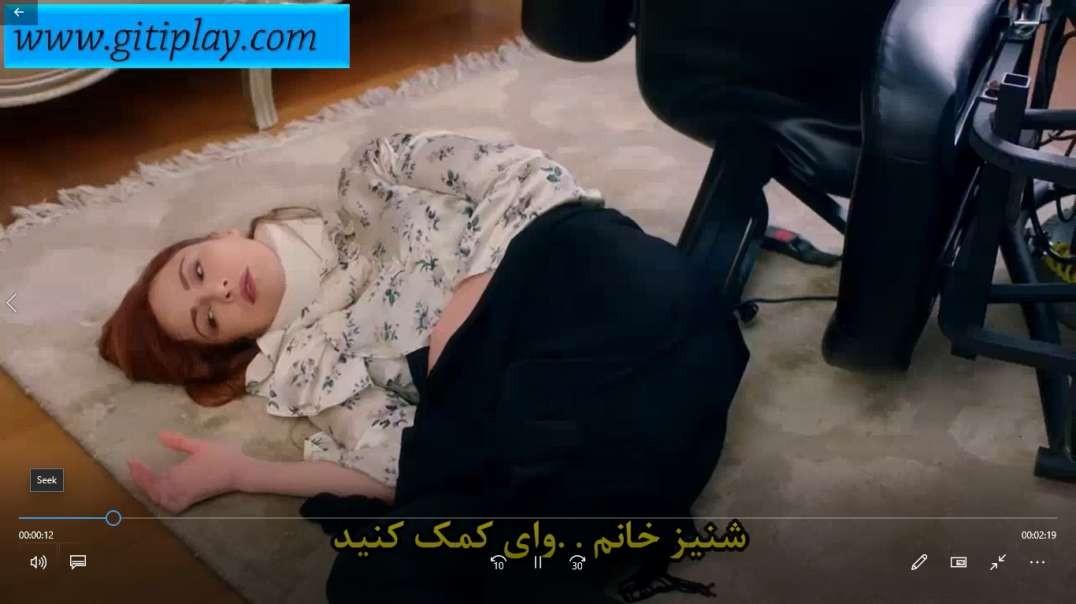 """ندیم به شنیز کمک میکند . . سکانسی از سریال """" استانبول ظالم """" + زیرنویس"""