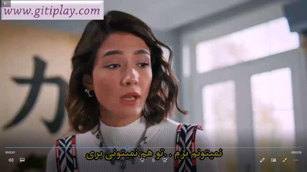 """آشتی دوباره سلین و دمیر  . . سکانسی از  سریال """" همه جا تو """" ( لروکس ) + زیرنویس فارسی"""