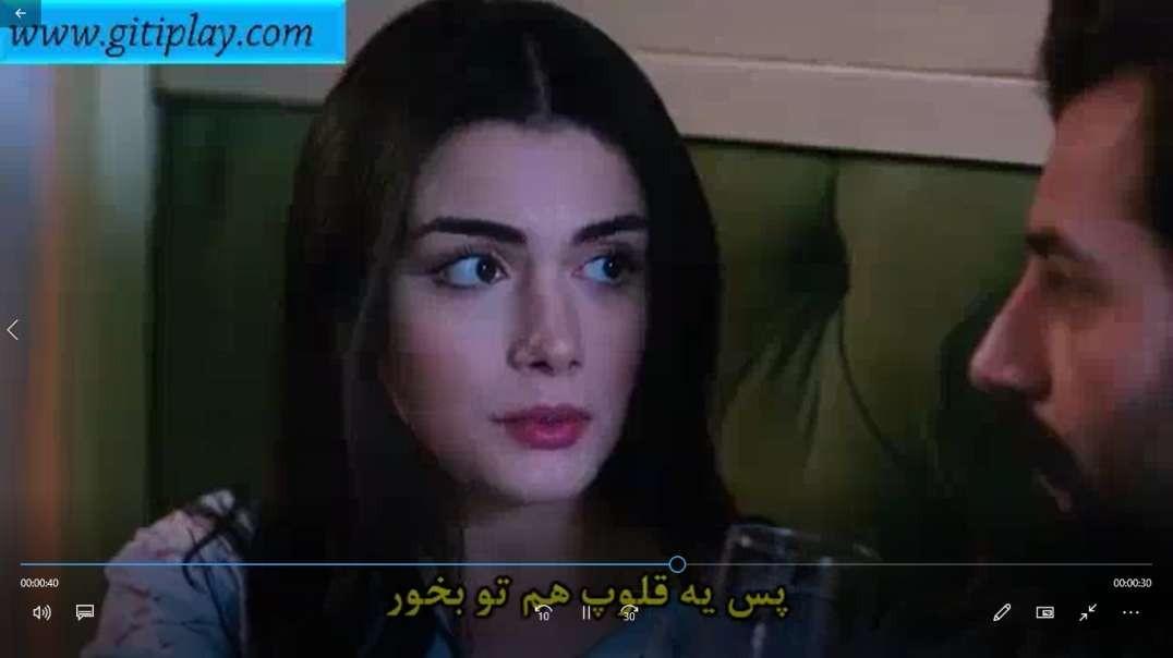 """تیزر قسمت 213 سریال ترکی """" قسم """" + زیرنویس فارسی"""