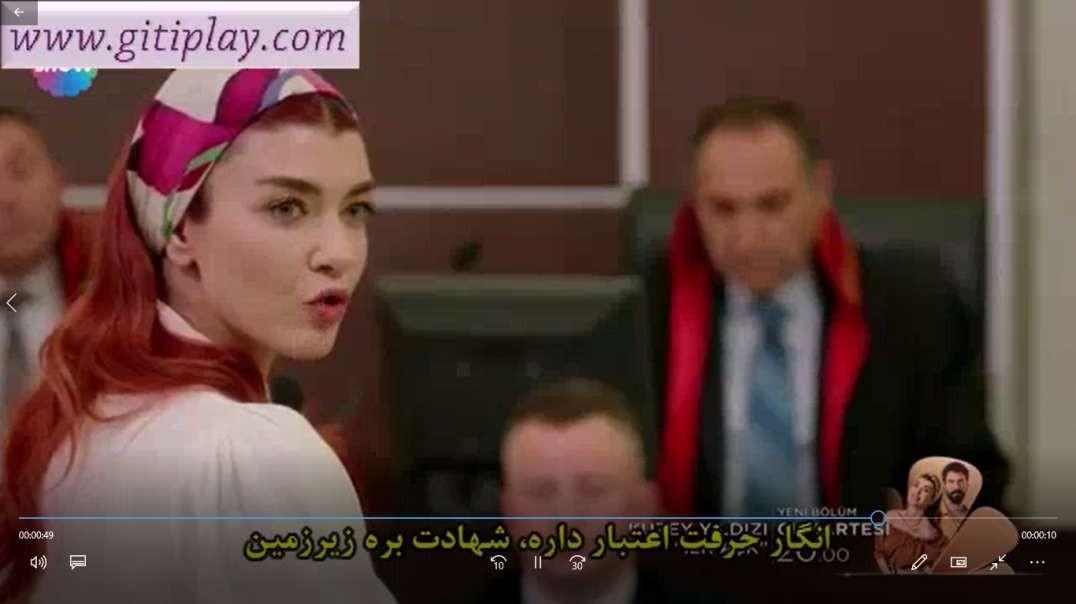 """تیزر 2 قسمت 24 سریال """" ستاره شمالی عشق اول """" + زیرنویس فارسی"""