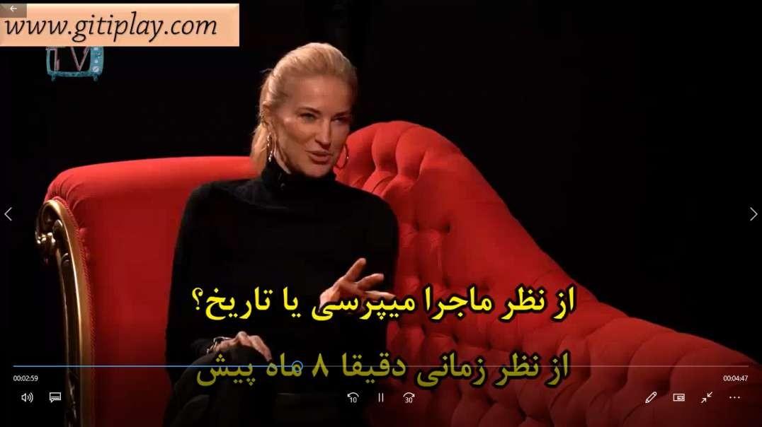 """مصاحبه جذاب و جنجالی با مجری و گوینده مشهور ترک """" بورجو اسمرسوی """" + زیرنویس فارسی"""