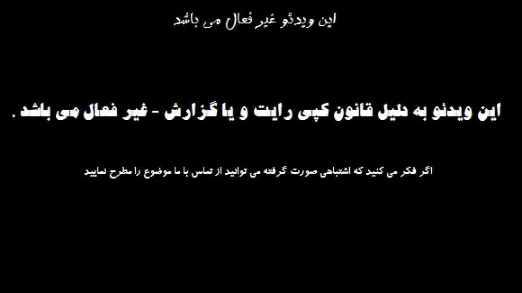 """تریلر فیلم سینمایی """" عاشقانه سنگین """" با بازی انور تونا + زیرنویس فارسی"""