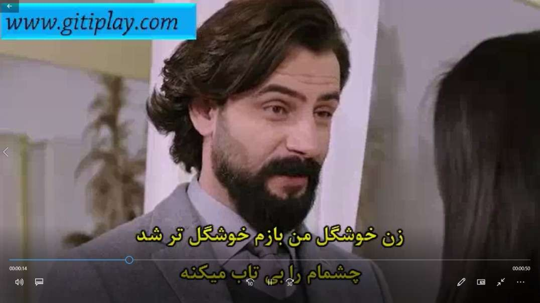 """تیزر قسمت 210 سریال ترکی """" قسم """" + زیرنویس فارسی"""