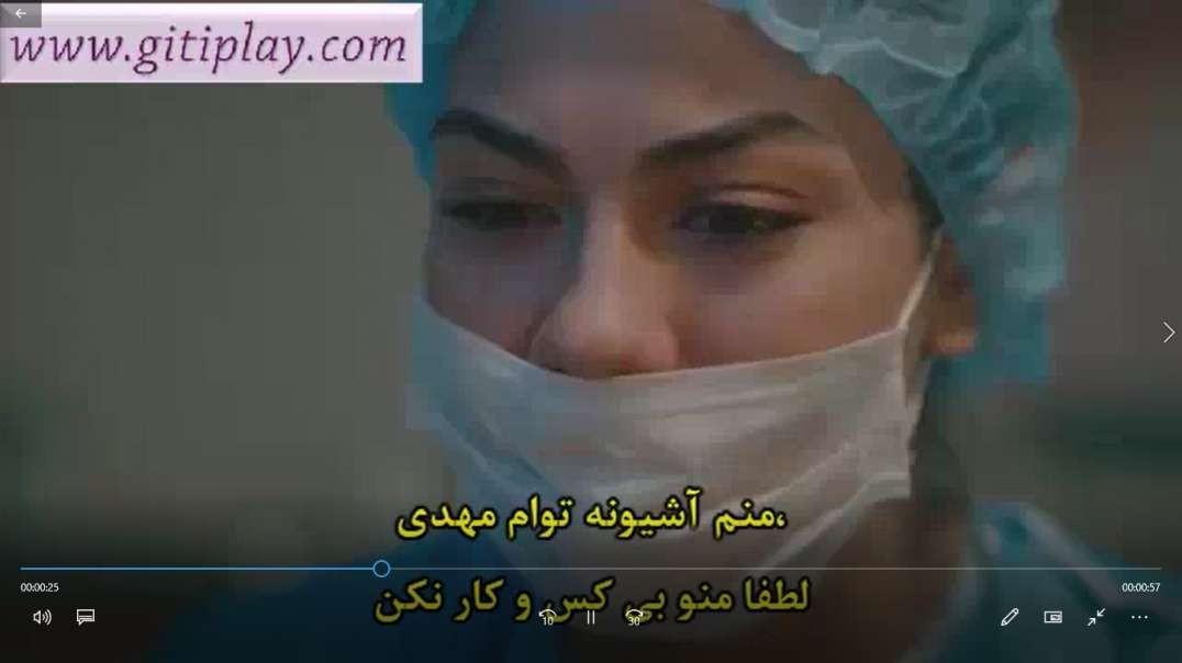 """تیزر 1 قسمت 10 سریال """" خانه ای که متولد شدی سرنوشت توست """" + زیرنویس فارسی"""