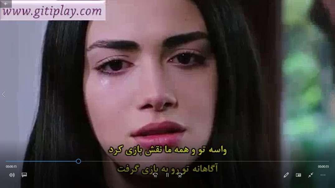 """تیزر قسمت 217 سریال ترکی """" قسم """" با زیرنویس فارسی"""