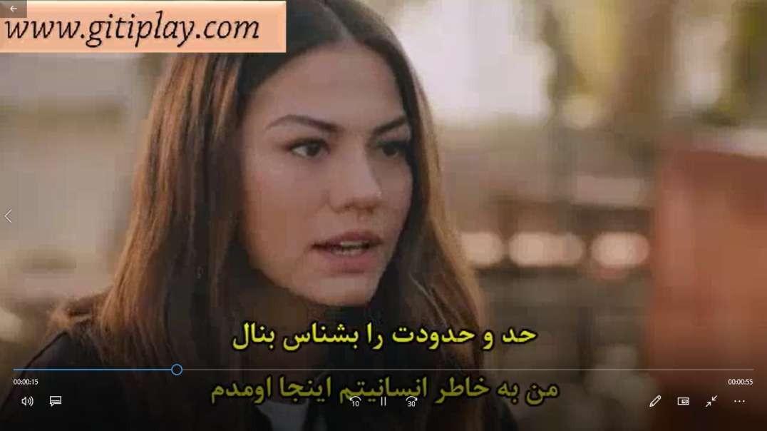 """تیزر 2 قسمت 11 سریال """" خانه ای که متولد شدی سرنوشت توست """" + زیرنویس فارسی"""