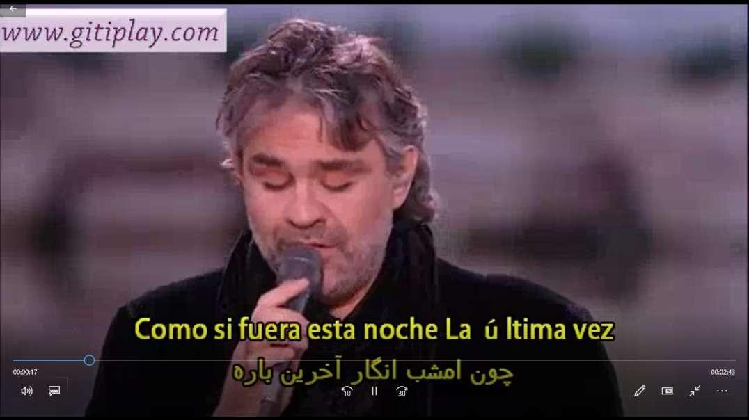 """ترانه  ایتالیایی """" مرا ببوس ، خیلی زیاد """" Besame Mucho از آندرا بلوچی با زیرنویس فارسی"""