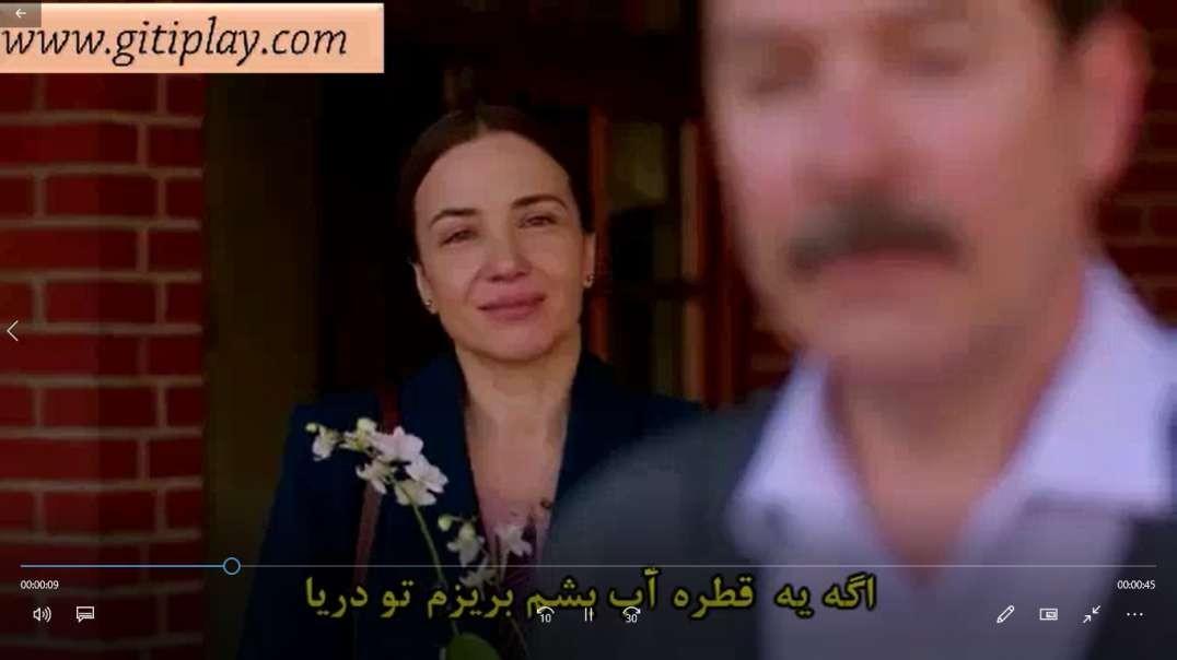 "تیزر 2 قسمت 34 سریال "" استانبول ظالم "" + زیرنویس فارسی"