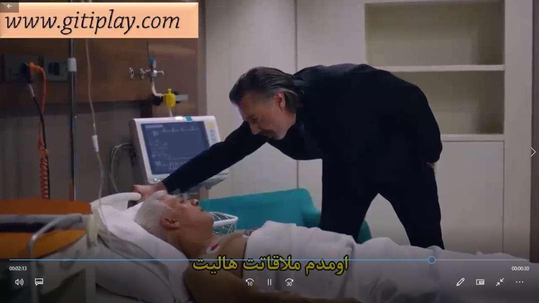 """اولین ملاقات هالیت و نادر کلیچ  . . .سکانسی از قسمت 57 سریال """" سیب ممنوعه """" + زیرنویس"""