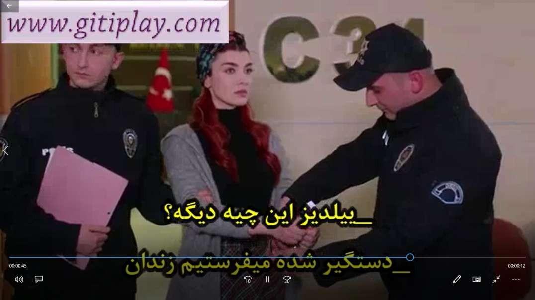 """تیزر 1 قسمت 24 سریال """" ستاره شمالی عشق اول """" + زیرنویس فارسی"""