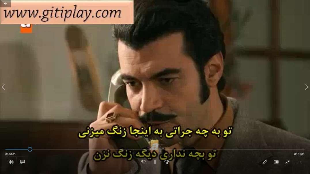 """تیزر 2 قسمت 62 سریال """" روزی روزگاری چوکوروا """" + زیرنویس فارسی"""
