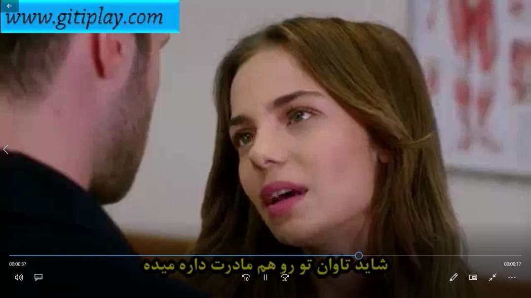 "تیزر 1 قسمت 34 سریال "" استانبول ظالم "" + زیرنویس فارسی"