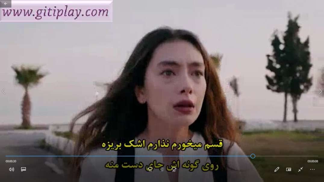 """تیزر 1 قسمت 14 سریال """" دختر سفیر """" + زیرنویس فارسی"""