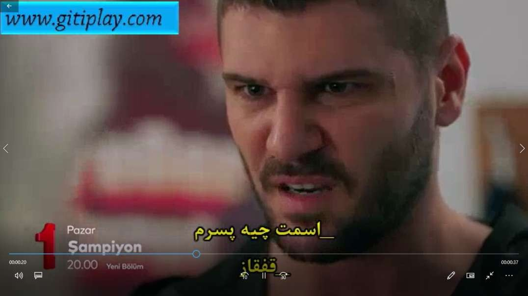 """تیزر 2 قسمت 24 سریال """" قهرمان """" با زیرنویس فارسی"""