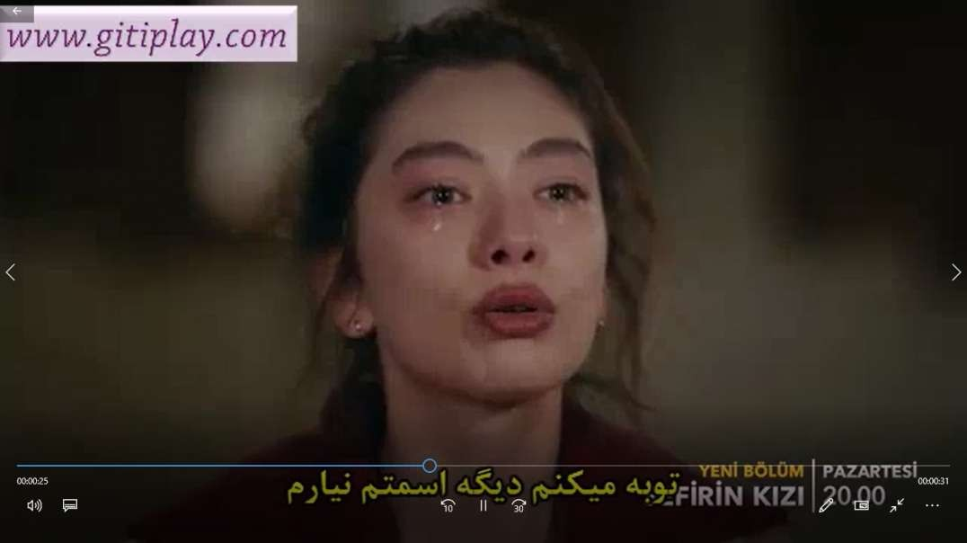 """تیزر 1 از قسمت 15 سریال """" دختر سفیر """" + زیرنویس فارسی"""