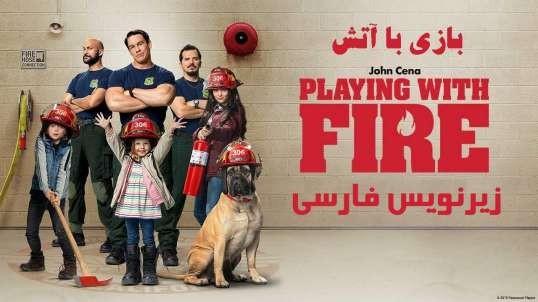 فیلم بازی با آتش 2019 با زیرنویس فارسی