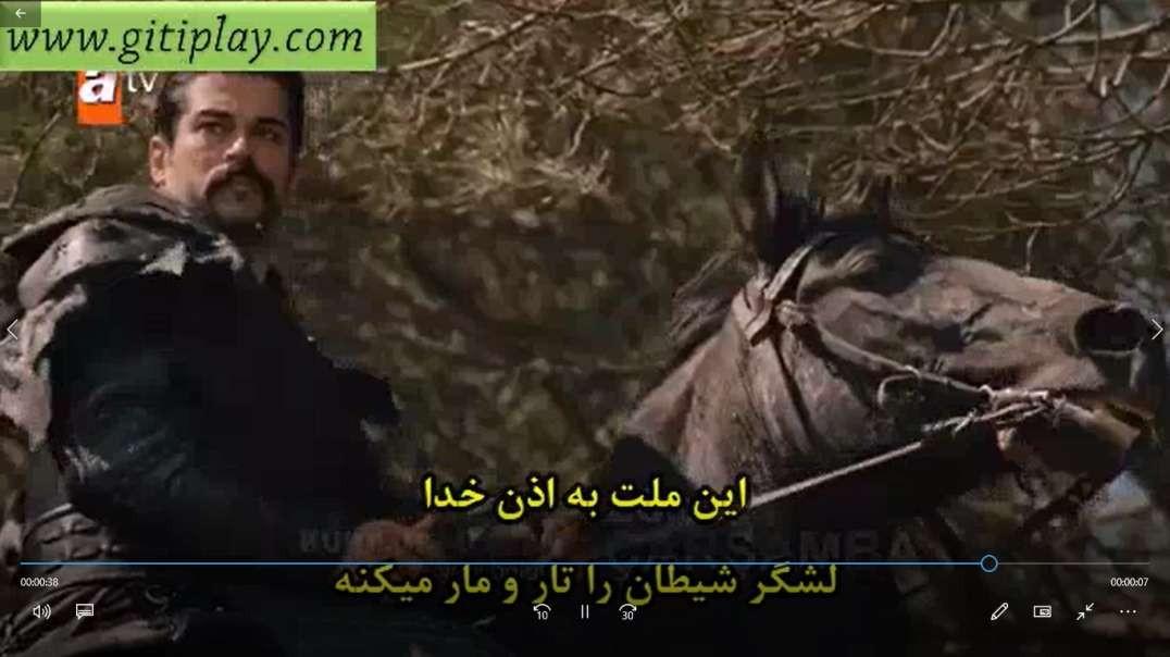 """تیزر 1 قسمت 17 سریال """" قیام عثمان """" + زیرنویس فارسی"""