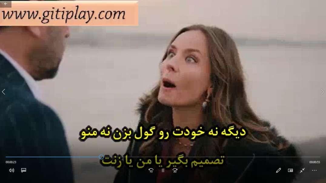 """تیزر 2 قسمت 9 سریال """" خانه ای که متولد شدی سرنوشت توست """" + زیرنویس فارسی"""