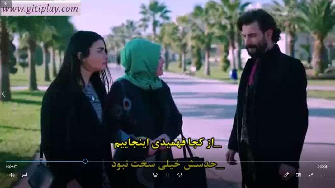 """تیزر قسمت 220 سریال ترکی """" قسم """" + زیرنویس فارسی"""