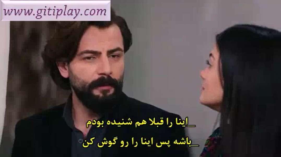 """تیزر قسمت 226 سریال ترکی """" قسم """" + زیرنویس فارسی"""