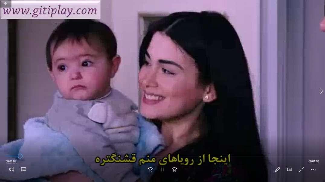 """تیزر قسمت 225 سریال ترکی """" قسم """" + زیرنویس فارسی"""
