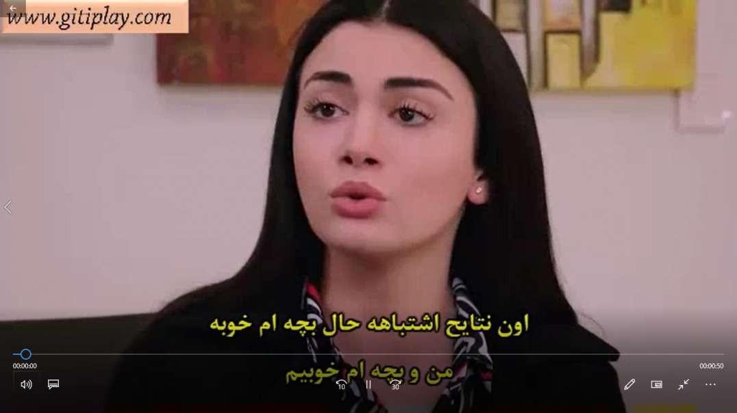 """تیزر قسمت 230 سریال ترکی """" قسم """" با زیرنویس فارسی"""