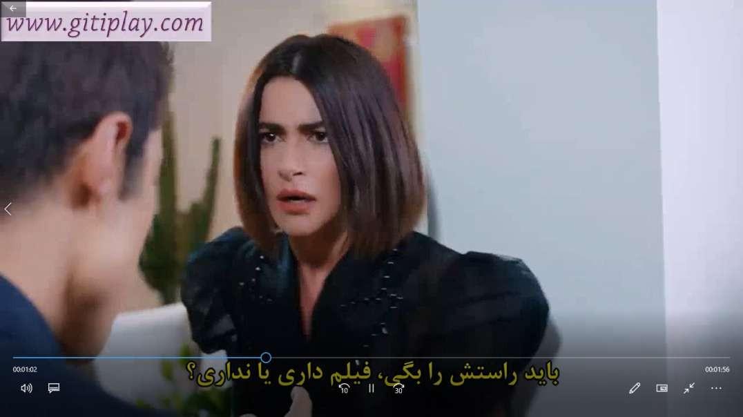 وقتی اییت شایکا را تهدید میکند ! . . . سکانسی از قسمت 60 سریال سیب ممنوعه