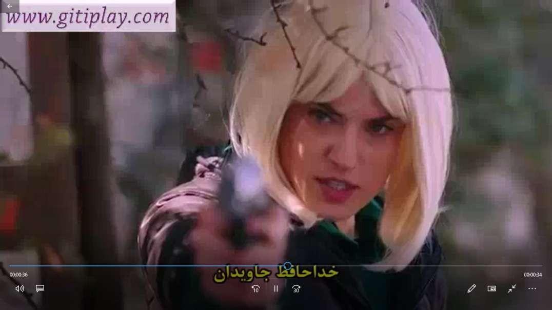 """تیزر قسمت 235 سریال ترکی """" قسم """" + زیرنویس فارسی"""