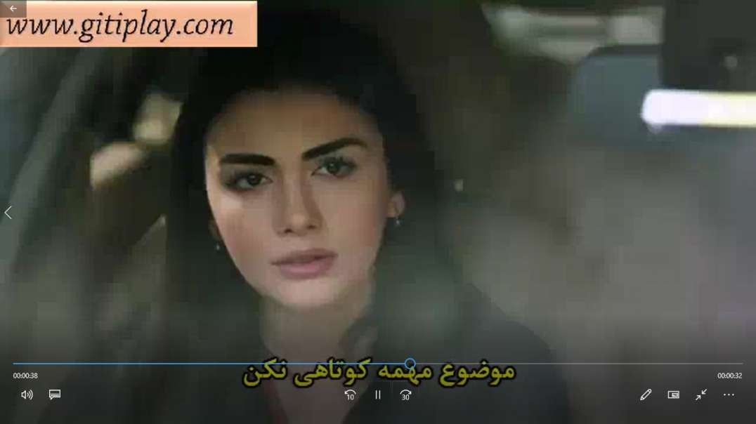 """تیزر قسمت 223 سریال ترکی """" قسم """" + زیرنویس فارسی"""