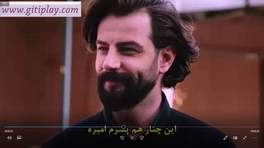 """تیزر قسمت 227 سریال ترکی """" قسم """" + زیرنویس فارسی"""