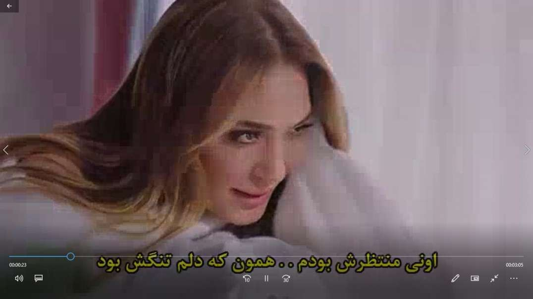 ترانه * عمرم * Ömrüm از زینت سالی  Ziynet Sali