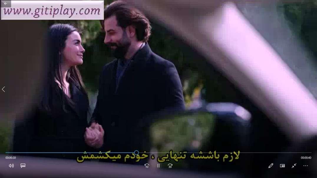 """تیزر قسمت 224 سریال ترکی """" قسم """" + زیرنویس فارسی"""