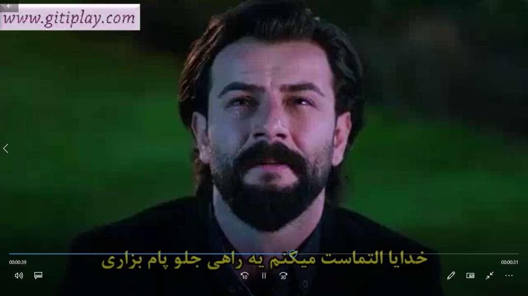 """تیزر قسمت 239 سریال """" قسم """" + زیرنویس فارسی"""