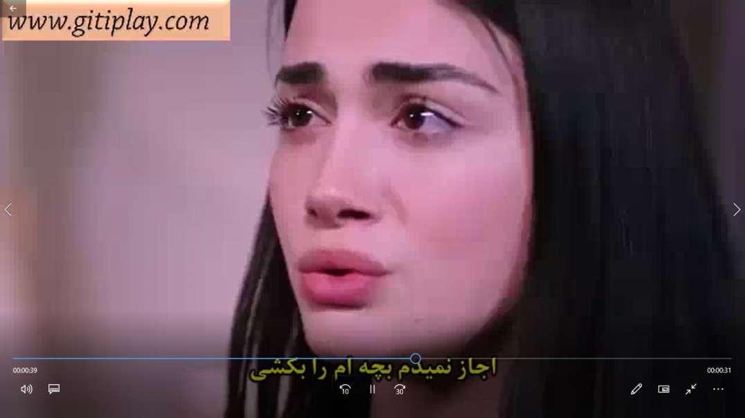 """تیزر قسمت 238 سریال """" قسم """" + زیرنویس فارسی"""