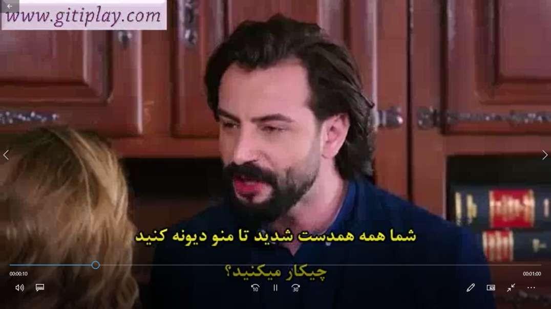 """تیزر قسمت 237 سریال ترکی """" قسم """" + زیرنویس فارسی"""