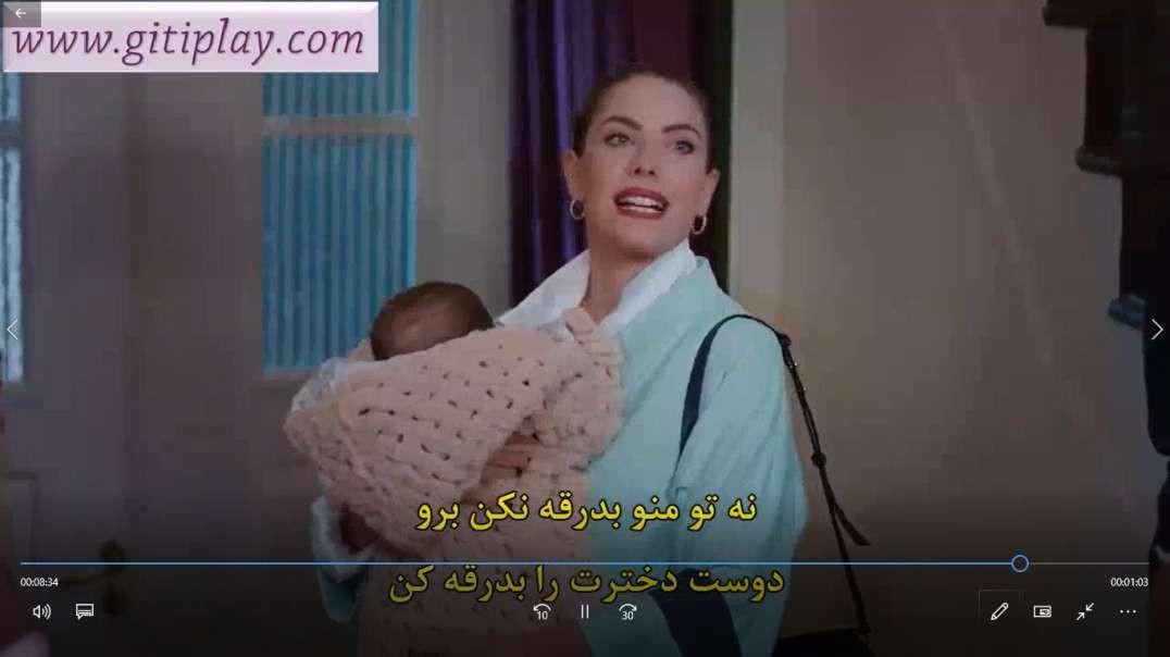 ترفند های یلدیز  در سریال سیب ممنوعه  . . . + زیرنویس فارسی