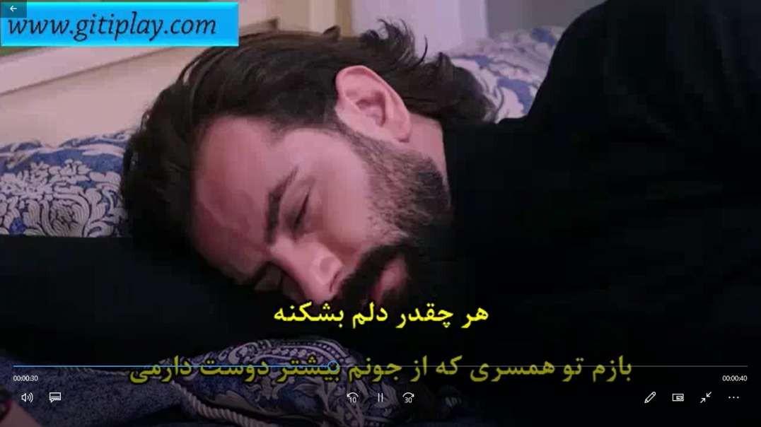 """تیزر قسمت 219 از سریال ترکی """" قسم """" + زیرنویس فارسی"""