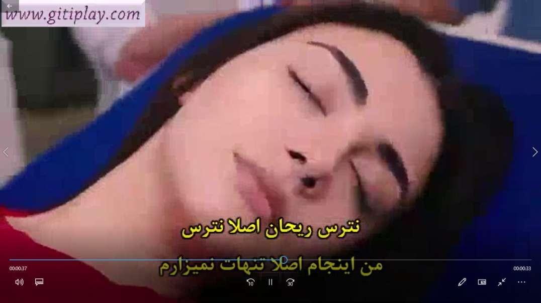 """تیزر قسمت 240 سریال """" قسم """" + زیرنویس فارسی"""