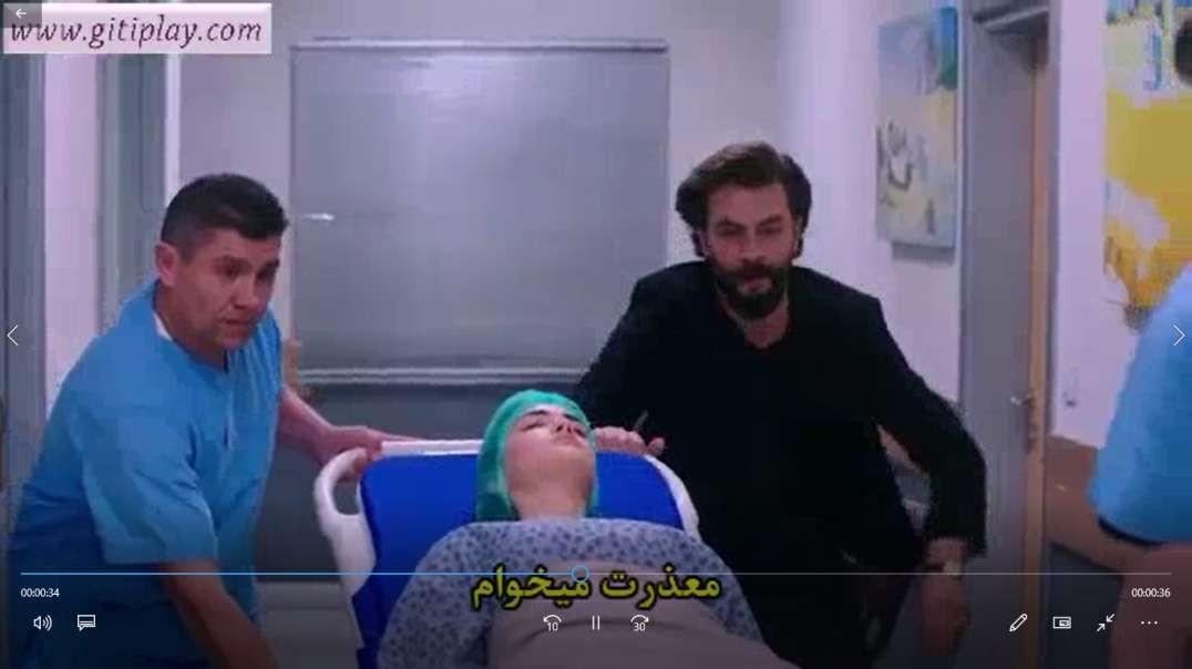 """تیزر قسمت 241 سریال """" قسم """" + زیرنویس فارسی"""