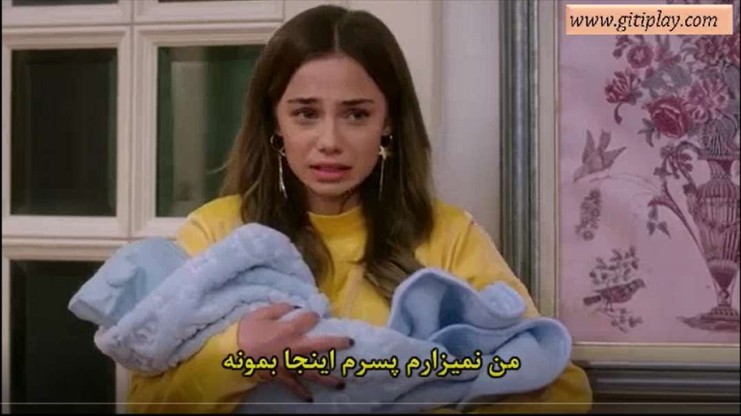 """تیزر 1 قسمت 37 سریال """" استانبول ظالم """" ( فصل جدید ) + زیرنویس فارسی"""