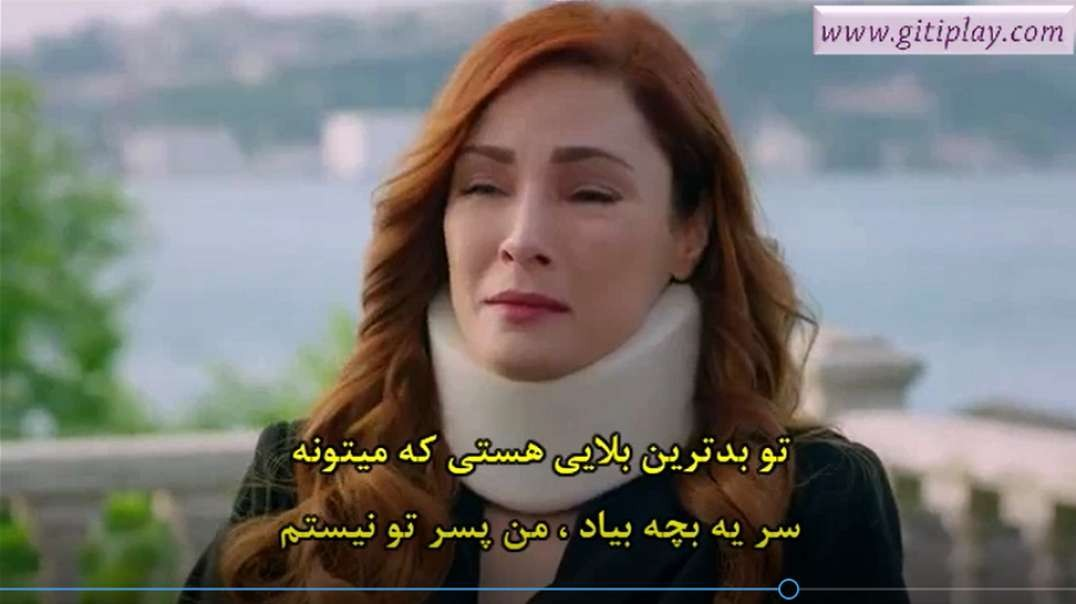 "تیزر 1 قسمت 38 سریال "" استانبول ظالم "" + زیرنویس فارسی"